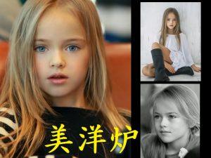 ロシアの妖精「Kristina Pimenova」