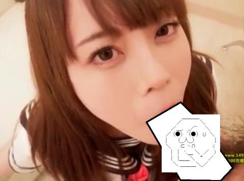 ヤル男 素人 エロ動画